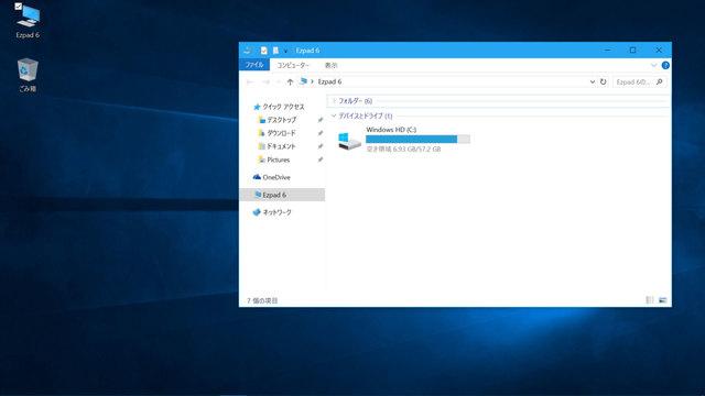 Ezpad6-Screen06.jpg