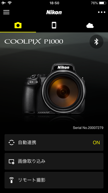 Nikon P1000 Screen06.PNG
