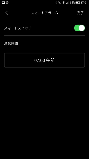 No1F18-Screen05.jpg