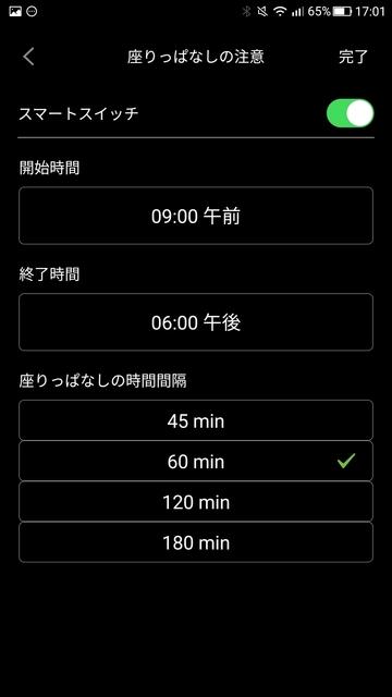 No1F18-Screen06.jpg
