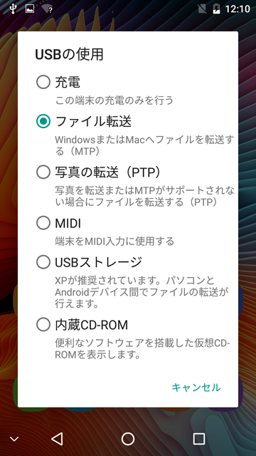 OUKITEL U13 Screen-20.png