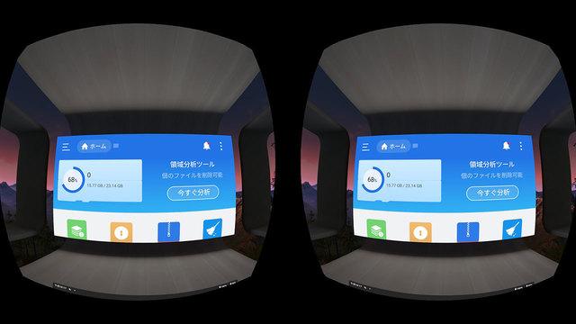 Oculus-GO-Setup10.jpg