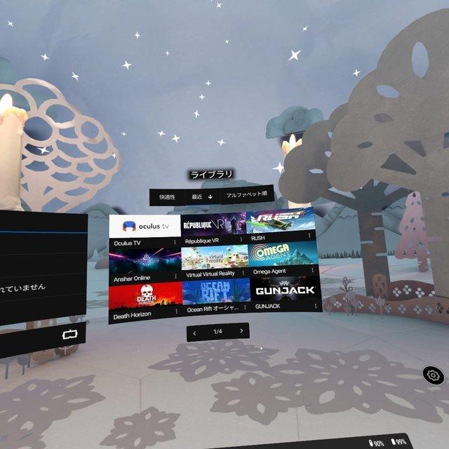 Oculus GO-Setup08.jpg