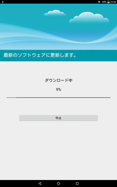 SZJ-JS201-Screen01.jpg