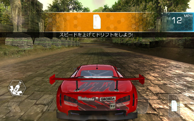 SZJ-JS201-Screen09.jpg