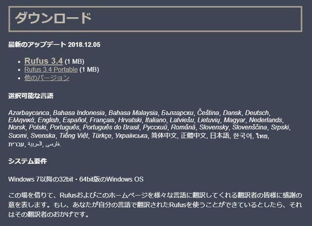 Soft02.JPG
