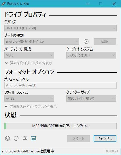 Soft03.JPG