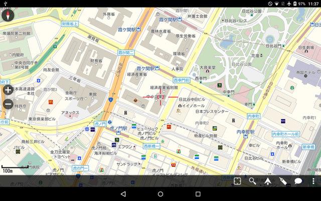 VOYO Q101-Screen20.jpg
