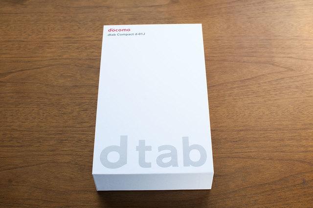 dtab-Compact-01.jpg