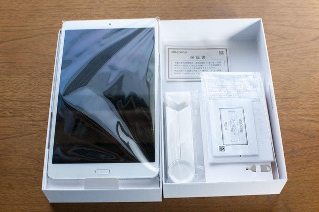 dtab-Compact-02.jpg