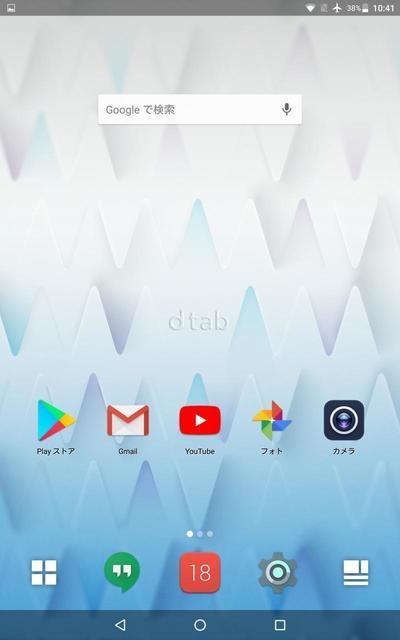 dtab Compact-Screen02.jpg
