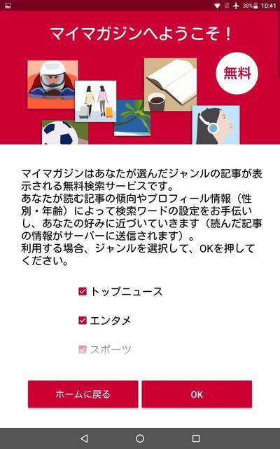 dtab Compact-Screen04.jpg