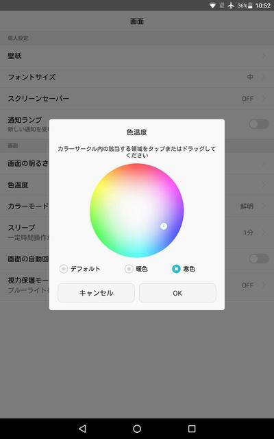 dtab Compact-Screen06.jpg