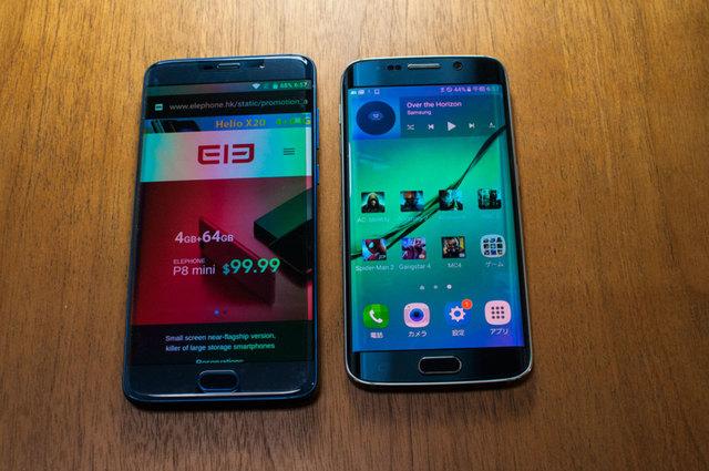 Elephone-S7-21.jpg