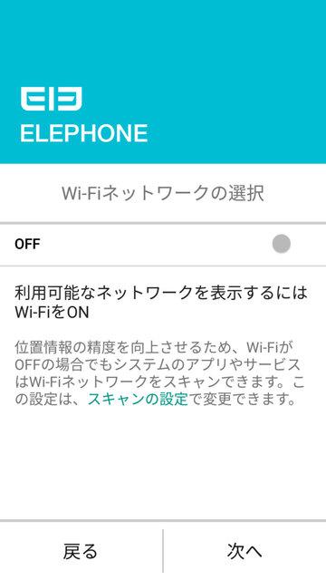 Elephone-S7-Screen02.jpg