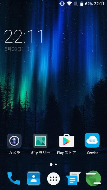 Elephone-S7-Screen05.jpg