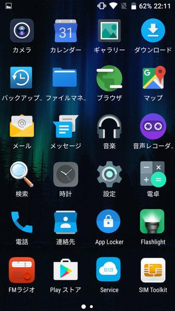 Elephone-S7-Screen06.jpg