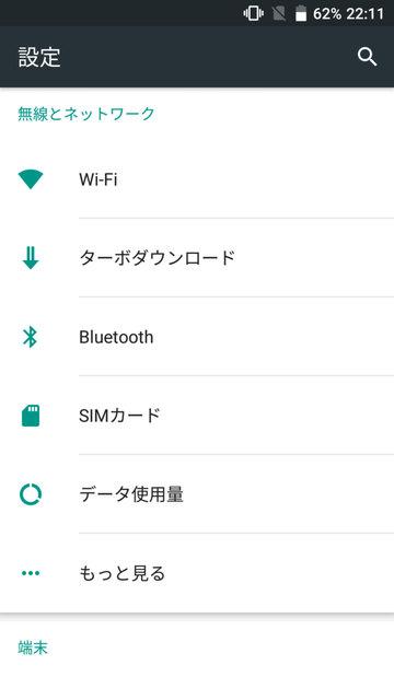 Elephone-S7-Screen08.jpg
