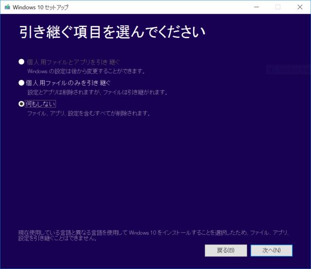 EZbook3-Screen03.PNG