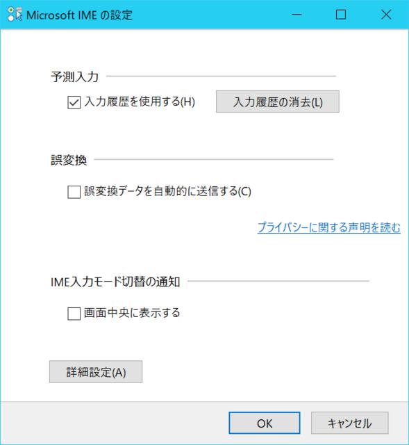 EZbook3-Screen08.PNG