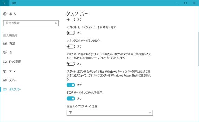 EZbook3-Screen09.PNG