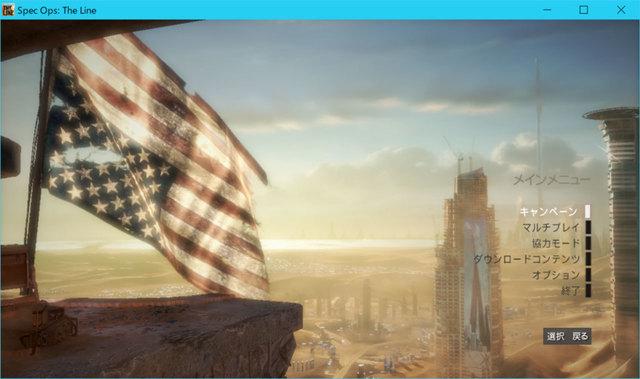 EZbook3-Screen14.jpg