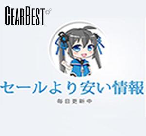 Gearbest GearBest