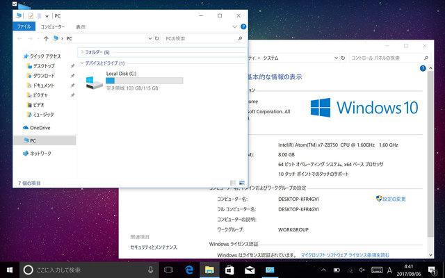 GPD-Pocket-Screen03.jpg