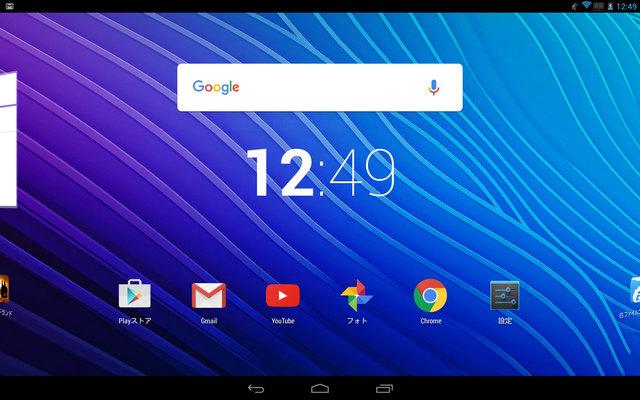 GPD-Pocket-Screen14.jpg