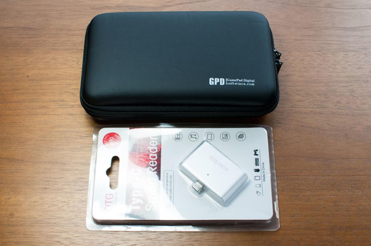 GPD-WIN-03.jpg