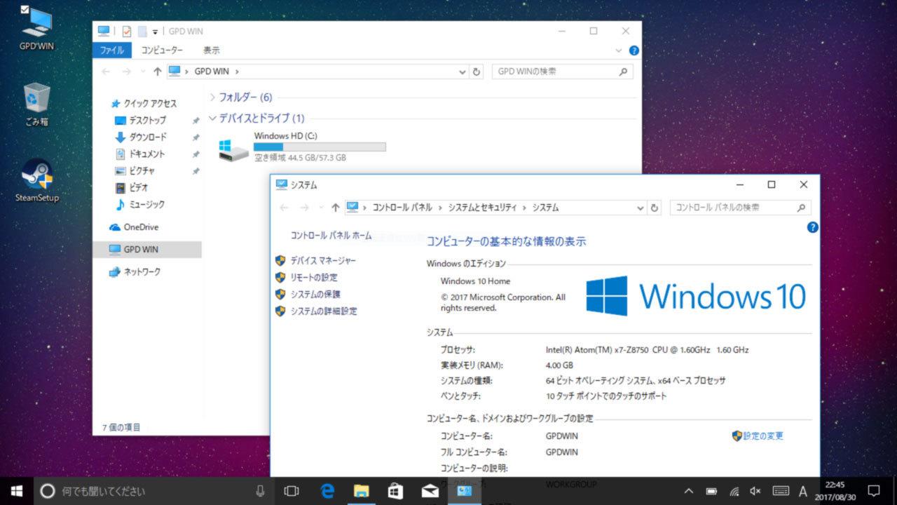 GPD-WIN-Screen03.jpg