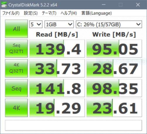 GPD-WIN-Screen04.jpg