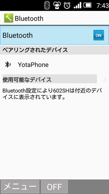 602SH Screen-06.png