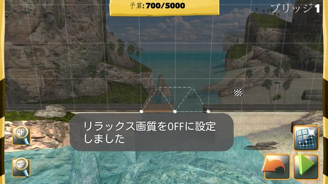 602SH Screen-11.png
