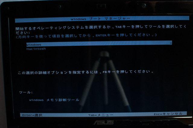 ASUS-UL20A-03.jpg
