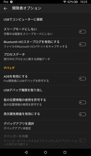 Amazon Fire Screen-04.png