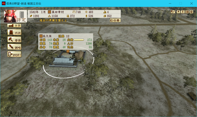 EZpad 5SE Screen-03.PNG
