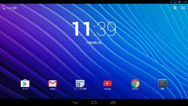 EZpad 5SE Screen-04.PNG
