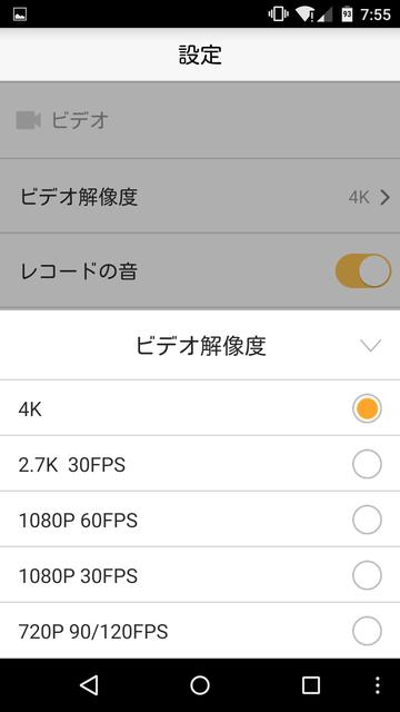 FuriBee Q6 Screen-05.png