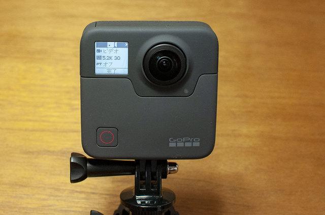 GoPro-Fusion15.jpg