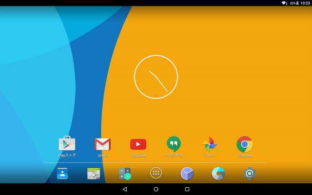 HiBook Pro Screen-01.png