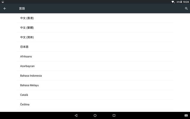HiBook Pro Screen-03.png