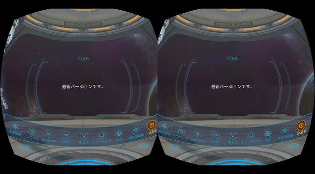 Idealens-K2-18.jpg