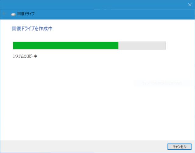 Jumper-Ezbook-2-Screen-01.PNG