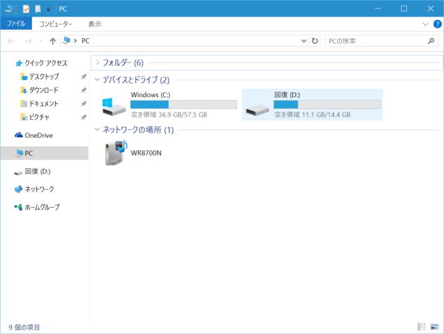 Jumper-Ezbook-2-Screen-03.PNG