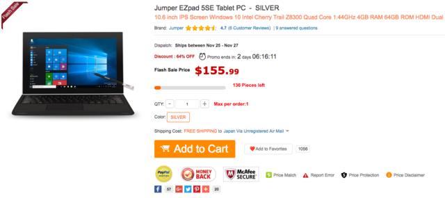 Jumper EZpad 5SE SALE.png