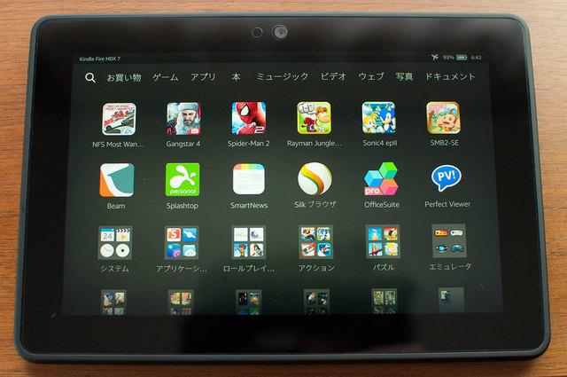 Kindle-Fire-HDX-03.jpg