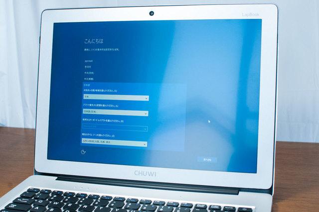 LapBook123-32.jpg