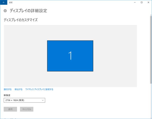 LapBook123-Screen04.PNG