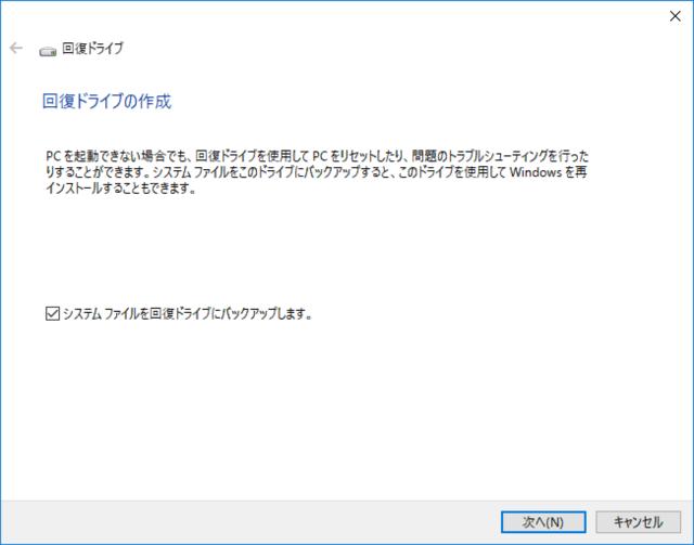 LapBook123-Screen05.PNG